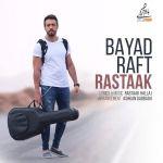 کاور آهنگ Rastaak - Bayad Raft