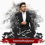 کاور آهنگ Hamed Hajipour - Eshghin Hasrati