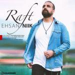 کاور آهنگ Ehsan Nik -