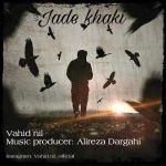 کاور آهنگ Vahid nil - Jade Khaki