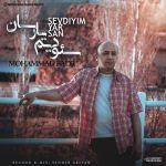 کاور آهنگ Mohammad Badr - Sevdiyim Yarsan
