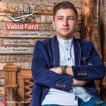 کاور آهنگ Vahid Farzi - Taghdir