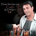 کاور آهنگ Carlo - Daste Khodam Nist