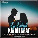 کاور آهنگ Kia Mehrat - Ey Eshgh