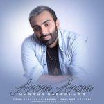 کاور آهنگ Masoud Sadeghloo - Arom Arom