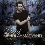 کاور آهنگ Mehdi Ahmadvand - Dard