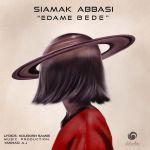 کاور آهنگ Siamak Abbasi - Edame Bede