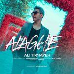 کاور آهنگ Ali Tirmayeh - Alaghe