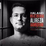 کاور آهنگ Alireza Hamidiyan - Halamo Bebin
