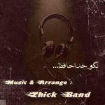 کاور آهنگ Zhick Band - Nagoo Khoda Hafez