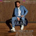 کاور آهنگ Vahid Salami - Viran