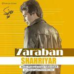 کاور آهنگ Shahriyar - Zaraban