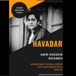 کاور آهنگ Amir Hossein Ghiameh - Havadar