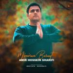 کاور آهنگ Amir Hossein Sharifi - Mimiram Barat
