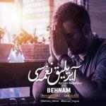 کاور آهنگ Behnam - Ayriligh Naghmaci