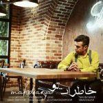 کاور آهنگ Mahdi Arya - Khaterate To