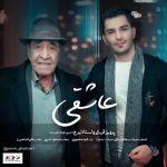 کاور آهنگ Parviz Ghorbani - Asheghi