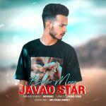کاور آهنگ Javad Star -