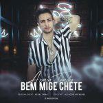 کاور آهنگ Armin Tandis - Bem Mige Chete