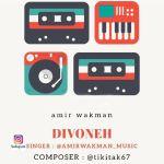 کاور آهنگ Amir Wakman - Divooneh