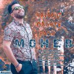 کاور آهنگ Moheb - Havamo Dashte Bash