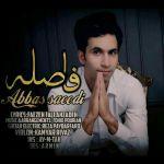 کاور آهنگ Abbas Saeedi - Faseleh