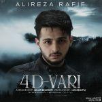 کاور آهنگ Alireza Rafiei - 4 Divari