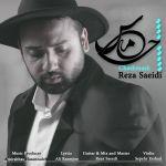 کاور آهنگ Reza Saeidi - Cheshmash