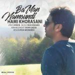 کاور آهنگ Hami Khorasani - Ba Man Namoondi