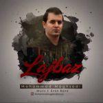 کاور آهنگ Mohammad Maghsodi - Lajbaz