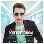 کاور آهنگ Mohsen Ezzati - Doret Begardam