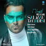 کاور آهنگ Salman Taghdisi - Vaghti Miraftam