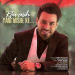 کاور آهنگ Ravash - Yani Mishe