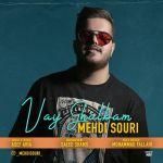 کاور آهنگ Mehdi Souri - Vay Ghalbam