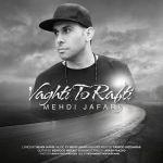 کاور آهنگ Mehdi Jafari - Vaghti To Rafti