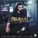 کاور آهنگ Omidreza Akbari - Delbari