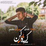 کاور آهنگ Sajjad Naghdi Ft Mehrab Moghaddam - Gerye Ro Bas Kon