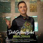 کاور آهنگ Iman Zaman - Didigoftam Behet