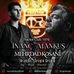 کاور آهنگ Inanc Alankus Ft Mehrdad Kesani - Tractor Club 1970