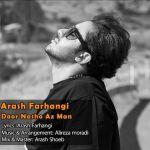کاور آهنگ Arash Farhangi - Door Nasho Az Man