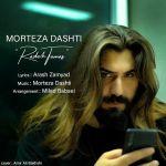 کاور آهنگ Morteza Dashti - Radeh Tamas