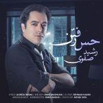 کاور آهنگ Rashid Safavi - Hese Raftan