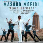 کاور آهنگ Masoud Mofidi - Alarn-Bermern