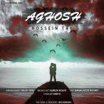 کاور آهنگ Hossein Tak - Aghosh