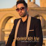 کاور آهنگ Mohammadreza Alavi - Cheshmaye Barooni