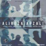 کاور آهنگ Alireza Afzali - Sedat