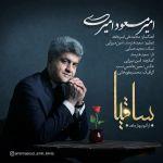 کاور آهنگ Amirmasoud Amiri - Saghia