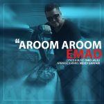 کاور آهنگ Emad - Aroom Aroom