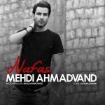 کاور آهنگ Mehdi Ahmadvand - Nafas
