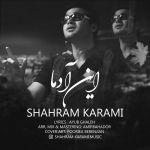 کاور آهنگ Shahram Karami - In Adama